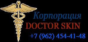 Корпорация DOCTORSKIN — СКАЖИ НЕТ УГРЕВОЙ СЫПИ!